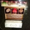 ピエール・ルドン(Pierre Ledent)バレンタインチョコレート2018 高級感のあるパッケージのベルギーチョコレート。