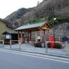 木曽町 きそふくしま温泉 本町親水公園足湯