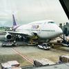 【タイ旅行記 ep.5】タイ国際航空 TG676 タイ/バンコク BKK→東京/成田 NRT搭乗記【2019.6.24】