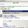 (VB.Net)ハンドルされない例外を捕まえる方法