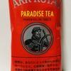 ARK ROYAL PARADISE TEA (シャグ) レビュー。