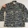台湾の軍服   海軍陸戦隊迷彩シャツ(タイガーストライプ)とは? 0178  🇹🇼