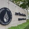 バンコクでの新型コロナウィルス 検査証明書取得について