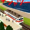 【駅や鉄道が舞台のおすすめ本】こんな列車に乗ってみたい!ミステリーからSF、ファンタジーまで駅&電車小説・厳選11選!