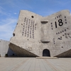 九・一八博物館と清昭陵