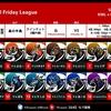 【荒野】FFL Season9 KWL×FFL ドラフト杯が 遂に開幕!界隈最高峰の18チームを徹底解説!Part.1