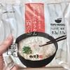【1番やさしいヌードルなんじゃね!?】相模屋の豆腐麺でできた「とうふにゅうめん 白だし」を食べてみたんです