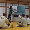 屋久島未来ミーテイング キックオフミーティングを行いました!
