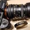 【オールドレンズ】COSINA MC MACRO 28mm F2.8をM52-M42ヘリコイドで使用【α7II】