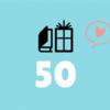 【0歳〜1歳】赤ちゃんが喜ぶ読み聞かせ!おすすめ絵本50選