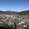 古代の呪術都市か⁈ 旧貞光町