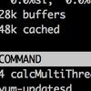 2GBを超えるメモリを1つのプロセスで確保したい場合