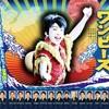 歌舞伎役者さんのSNS等URLまとめ(2017年10月公演にちなんで)