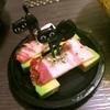 アボカドと豚バラ肉燻製のピンチョス