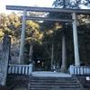 【群馬 (三夜沢)赤城神社】早朝の雰囲気が最高の神社(御朱印有り)