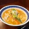 【金沢 ラーメン】「鶏肉と夏野菜のカレーとんこつ」一世風靡