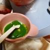 ほうれん草とミニ人参のペースト(離乳食)