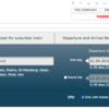 【W杯期間中の移動に!】ロシア国鉄の長距離列車を予約する方法