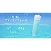 【レビュー】海の恵み。プレディアの化粧水で毛穴レスの透明感あふれる肌へ。