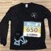 オホーツク網走マラソンで初めての。