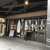 2017年台湾の旅-台北のゲストハウスOxygen Hostel