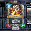 【DQライバルズ】ゴールド突入
