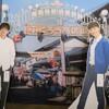 連続テレビ小説「半分、青い。」の舞台、岩村町へ