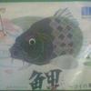 鯉が 春季特別企画展 鯉こい〜コイの魅力〜