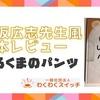 【田坂広志先生風 小話】絵本に学ぶ教訓