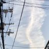 ⛅️今日の雲⛅️
