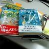 『海獣』5&画集発売日決定!!