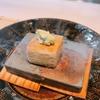 殿堂入りのお皿たち その26 【くろぎの焼き胡麻豆腐】