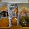 【チムニー優待】お食事ご優待券が使い切れず交換した焼き菓子セット