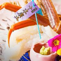 【金沢】冬限定のカニ懐石が絶品!老舗の有名料亭「加賀料理 大名茶家(だいみょうぢゃや)」