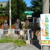 羽島円空資料館(中観音堂)およびOCRソフト「読取革命」によるデジカメ写真のテキスト化について