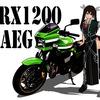 ZRX1200 DAEG(ダエグ)が気になる!ZRX1200Rと違いは?