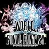 """PS4/VITA「ワールドオブファイナルファンタジー」レビュー!歴代FFネタ満載!懐かしくも新しく、そして""""楽しい""""RPGだった!"""