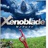 ゼノブレイド(3DS)評価・感想~モノリスソフトのオープンワールドRPG、戦闘、音楽、シナリオが最高な作品~