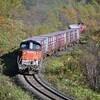 紅葉の時期に石北本線でDD51牽引の貨物列車を追っかけてみる(前編)