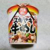 【新商品】 日清「スキヤキ牛めし」は満足度高いです!