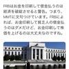 memo: 日本国が無料で提供しているサービスとインフラは米国で年間20万ドルの年収がないと手に入らない