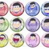春の松の市で販売されてたおそ松さんおすわりシリーズ(先行だったか・・・!)が予約開始してたーーー>△<