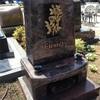 ブロンズのお墓✨