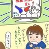 仮面ライダー芸人!アメトーク!やっぱり面白い