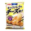 【飯テロ】ニッスイ モッツァレラのチーズ揚げ【商品レビュー】