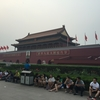 クアラルンプール発券のポジショニングを中国国際航空でやってみた (羽田〜北京〜シンガポール)