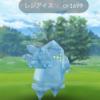 【コラッタ】ポケモンGOの新しいポケモンゲット【レジアイス】