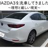【MAZDA3豆知識】ワイパーの立て方を予習して、洗車してきました【空港も行きました】