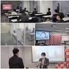 千葉大学主催「第5回千葉大学セキュリティバグハンティングコンテスト」表彰式より