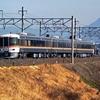 1995年の鉄道汚写真 最終回!373系名古屋地区デビュー